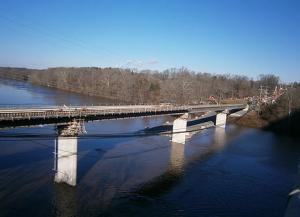 PennDOT announces the opening of Sullivan's Bridge, a pedestrian and bike crossing.